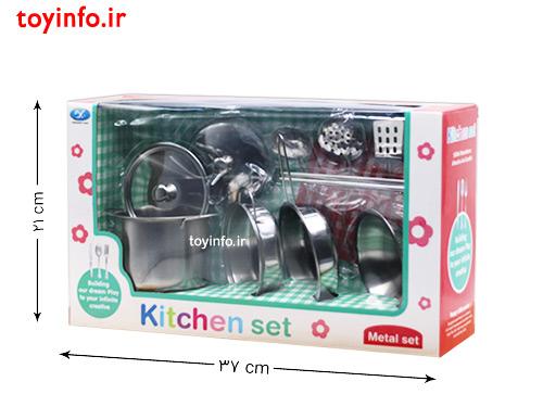 ابعاد جعبه ظروف آشپزی استیل