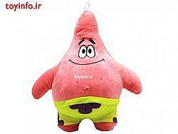عروسک پاتریک