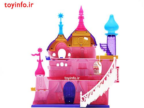 اسباب بازی قصر پرنسس
