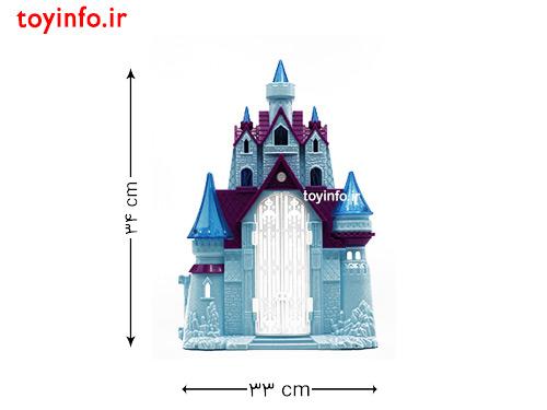 ابعاد قصر فروزن