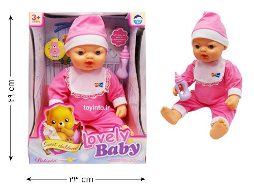 ابعاد جعبه عروسک بلیندا