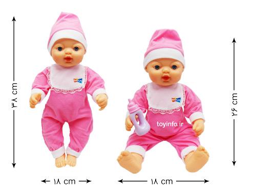 ابعاد عروسک نوزاد متحرک ، عروسک لپ کشی