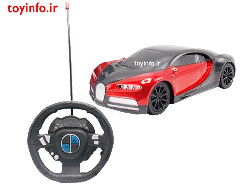 ماشین کنترلی بوگاتی , اسباب بازی جدید پسرانه