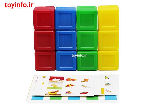 مکعب رنگی 12