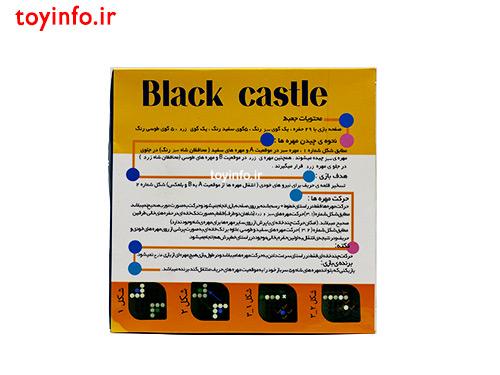 بازی فکری قلعه سیاه