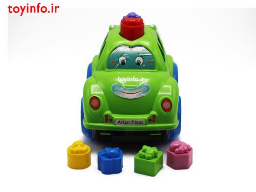ماشین فولکس سبز