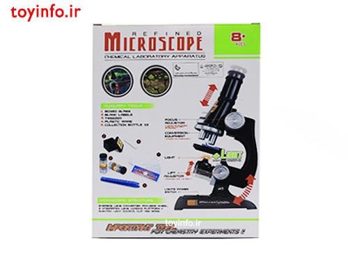 میکروسکوپ C2119