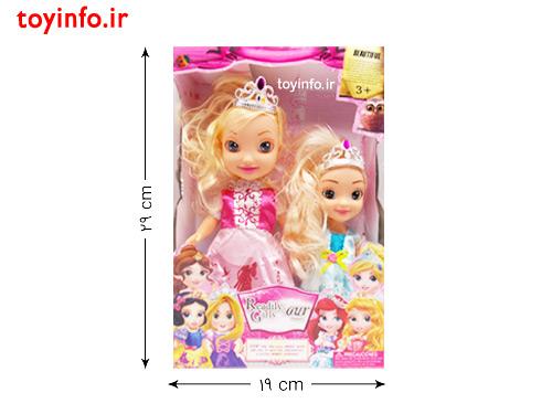 ابعاد بسته بندی عروسک ها