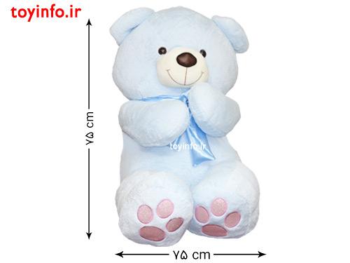 ابعد خرس آبی در حالت نشسته