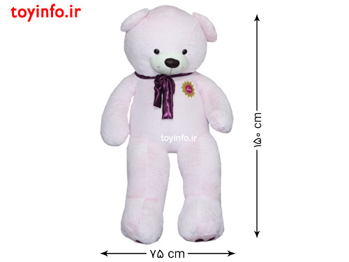خرس بزرگ صورتی