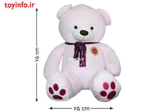 ابعاد خرس در حالت نشسته