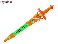 شمشیر پلاستیکی ، اسباب بازی پسرانه