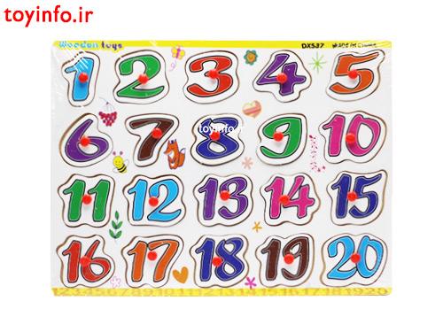پازل آموزش اعداد
