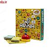 آرینا برای کودکان و بزرگسالان