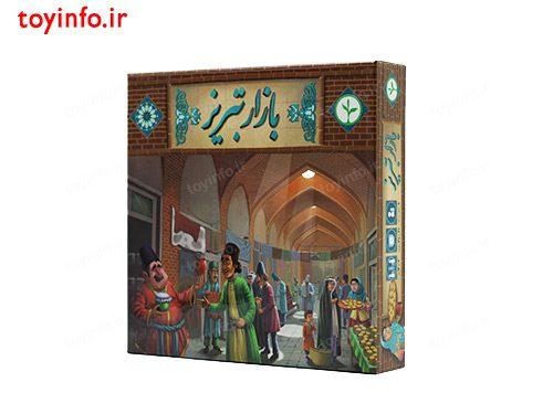 جعبه بازار تبریز