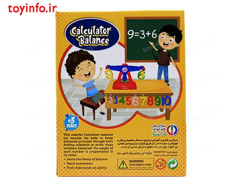بازی ریاضی ترازوی حسابگر