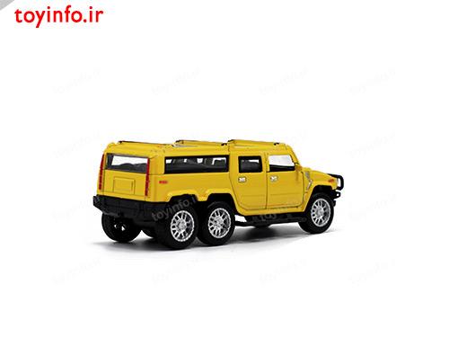هامر فلزی زرد