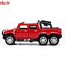 هامر فلزی آفرود قرمز