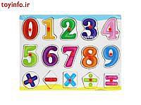 پازل اعداد و علامت ریاضی