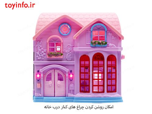 خانه عروسکی دو تکه با لوازم مخصوص
