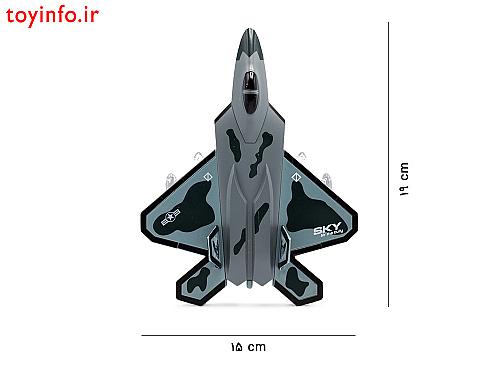 ابعاد جنگنده F22 , اسباب بازی جدید پسرانه