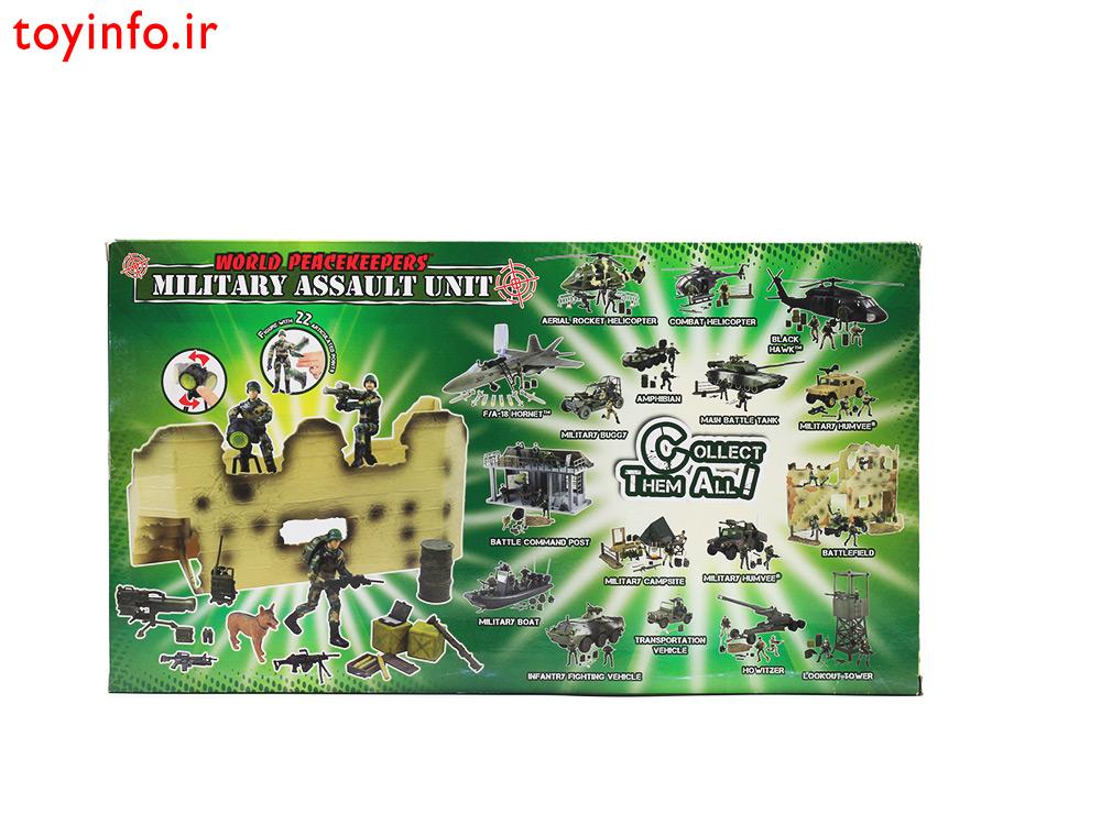 سنگر نظامی و سرباز ها , اسباب بازی جدید پسرانه