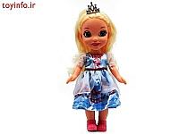 عروسک فشن 002 , اسباب بازی های عروسکی