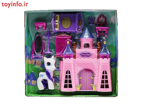 قصر پونی سفید , جدید ترین اسباب بازی های دخترانه