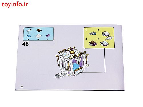 دفترچه راهنمای لگو سیندرلا