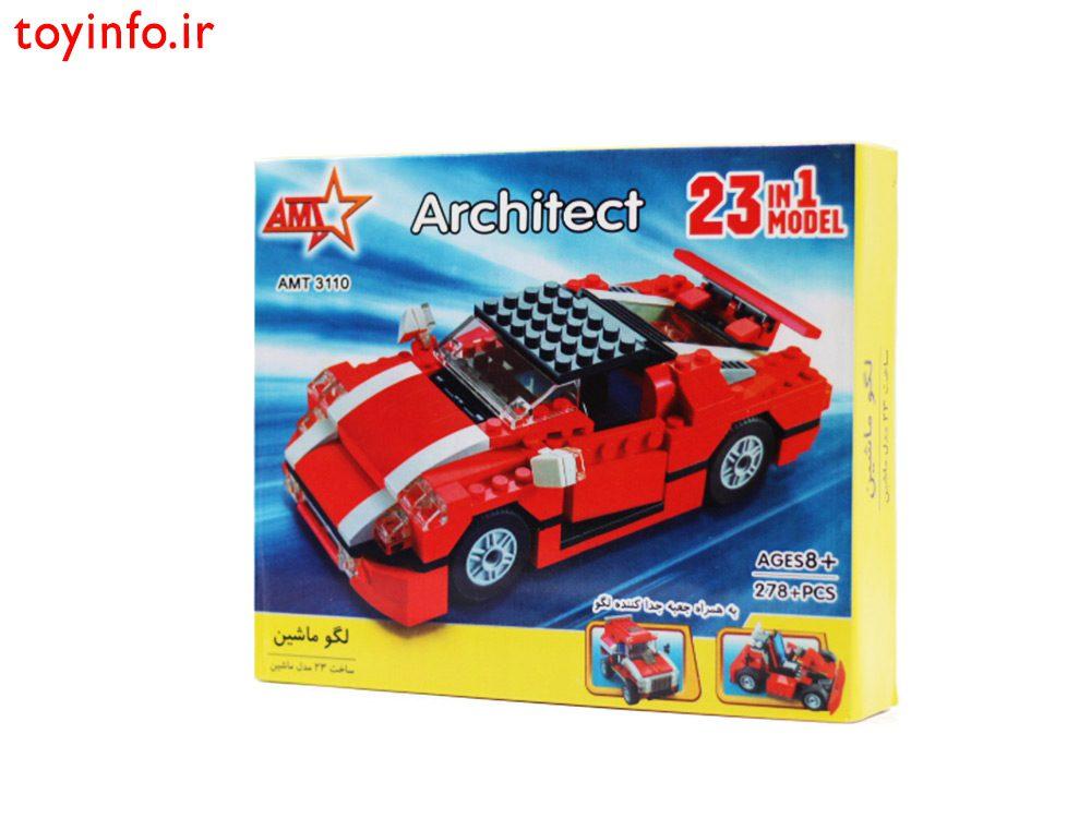 لگو ماشین 23 مدل