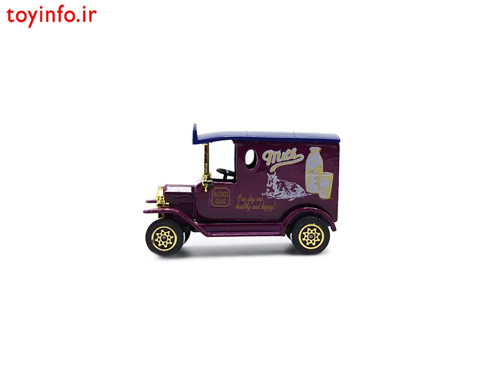 ماشین کلاسیک بنفش فلزی