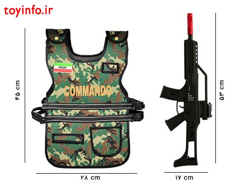 ابعاد و اندازه اسلحه و جلیقه تکاور
