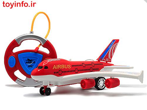 اسباب بازی کنترلی هواپیمای موزیکال