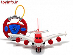 هواپیمای موزیکال قرمز