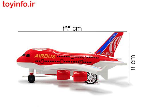 ابعاد هواپیمای موزیکال قرمز