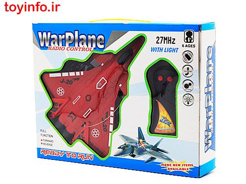 زاویه جانبی از بسته بندی هواپیمای جت جنگنده کنترلی