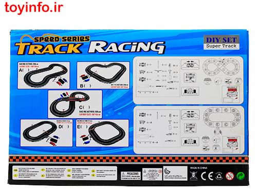 ریسینگ مسابقه ای کنترلی
