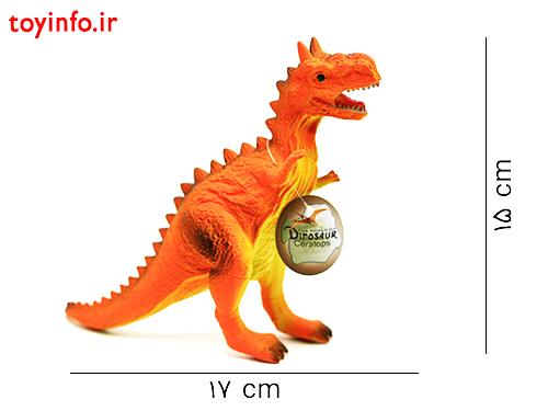 ابعاد دایناسور نارنجی