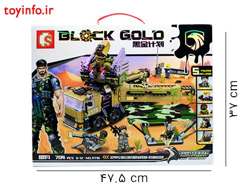 ابعاد لگو کامیون حمل سلاح