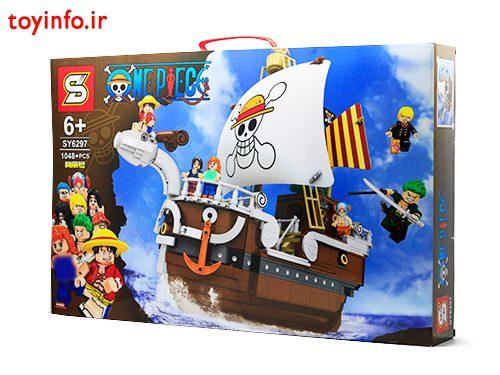 لگو دزدان دریایی 6297