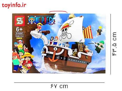 ابعاد لگو دزدان دریایی 6297