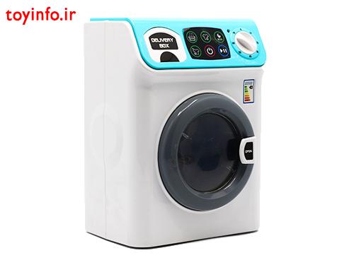ماشین لباسشویی MY HOME