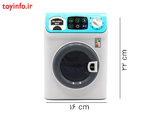 ابعاد ماشین لباسشویی اسباب بازی