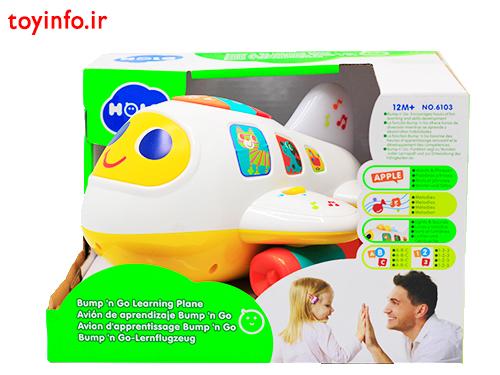 هواپیمای کارتونی هولا