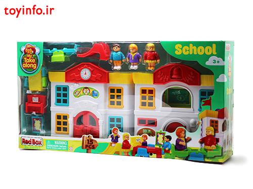 مدرسه Redbox
