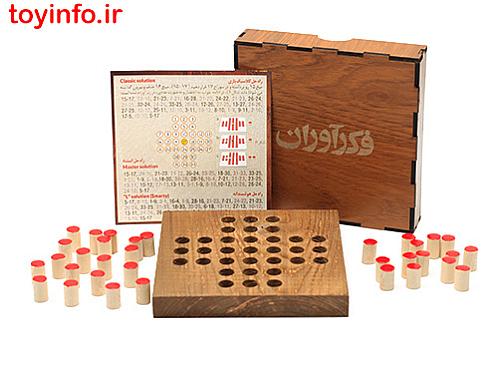 بازی چوبی آلکاتراز در کنار راهنما