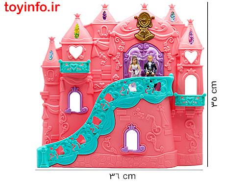 ابعاد قصر عروسکی
