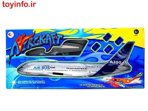 هواپیمای بوئینگ