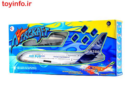 هواپیمای اسباب بازی موزیکال