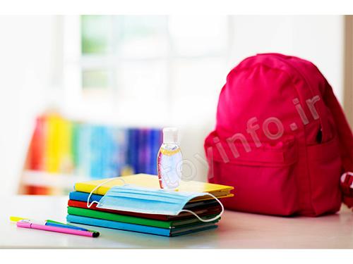 آماده شدن برای رفتن به مدرسه